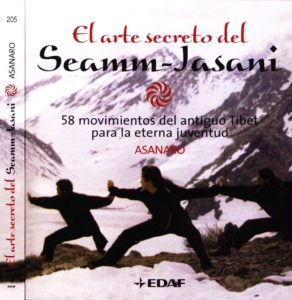 Seamm-Jasani