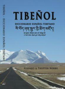 Tibeñol diccionario español tibetano